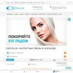 Интернет-магазин по продаже линз - cristallin.ru