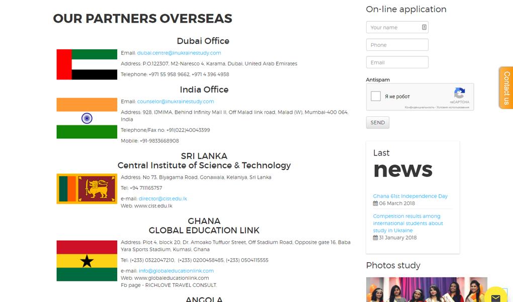 educational website