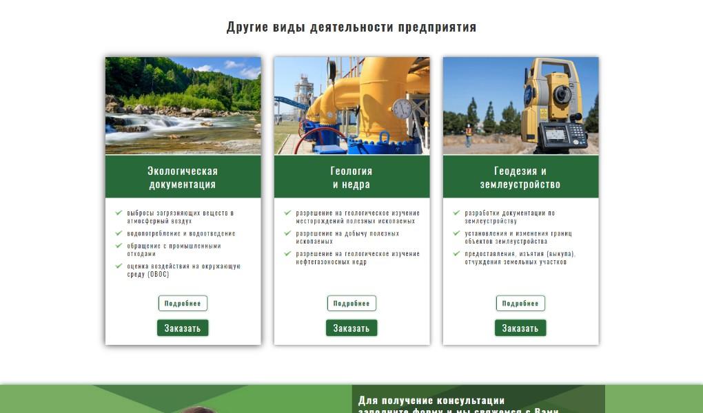 реклама и продвижение сайта