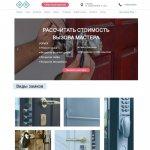 Создание сайта по продаже услуг и товаров