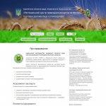 Сайт для Центра природных ресурсов и экологии