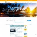Разработка сайта для туристического агентства