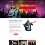 Создание сайта-визитки Alexweekend
