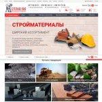 Разработка интернет-магазина стройматериалов