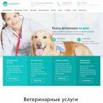 Разработка сайта ветеринарных услуг
