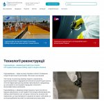 Корпоративный сайт для предприятия