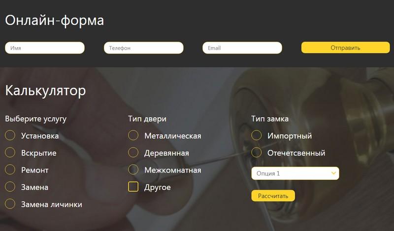 создание сайта для бизнеса