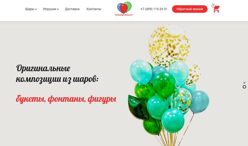 интернет-магазин на вордпресс