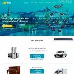 Сайт компании по вывозу мусора