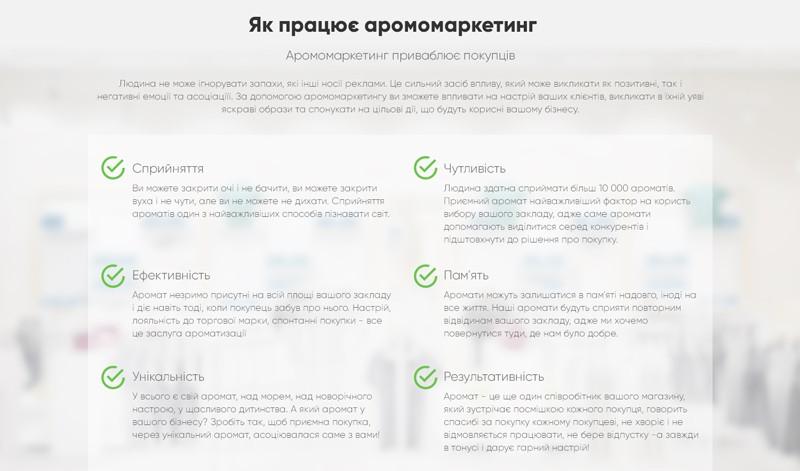 сайт с Woocommerce
