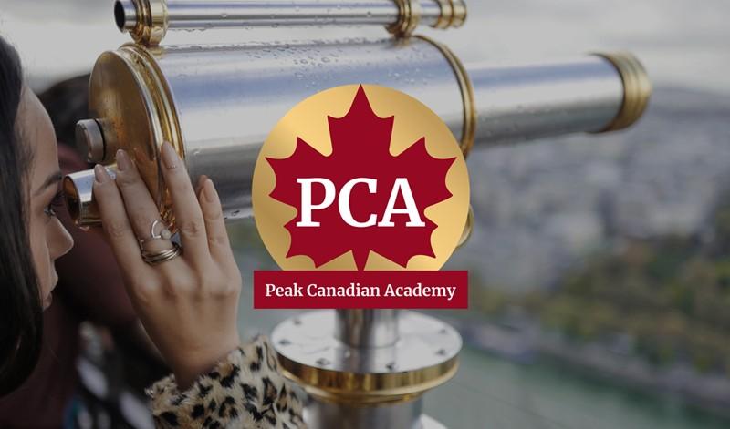 логотип для академии